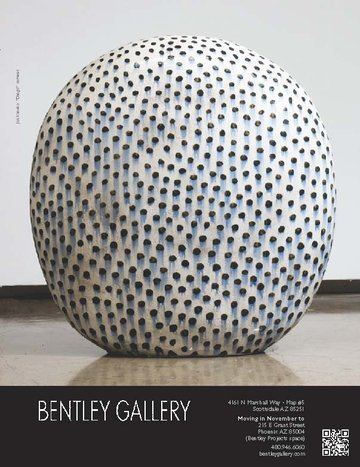 Bentley Gallery